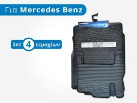 patakia-lastixo-mercedes-benz-a-class-w169-b-class-w245-trop
