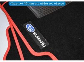 Σετ 5 Πατάκια για Subaru Impreza (Μοντ. 2001 - 2007), με σήματα - Φωτογραφία τραβηγμένη από TROP.gr