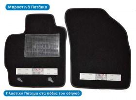 Σετ Πατάκια συμβατά με Toyota Auris 1ης Γενιάς (E150, Μοντ: 2006–2012), Μπροστινά - Φωτογραφία τραβηγμένη από TROP.gr