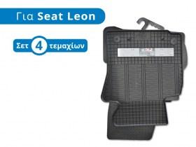 patakia_autokinitou_set_lastixo_seat_leon_mk2_1p_2005_2012_trop_gr__1540366970_83