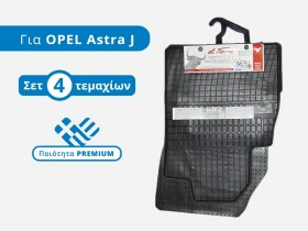 patakia_lastixo_set_opel_astra_j_trop_gr__1549274494_759