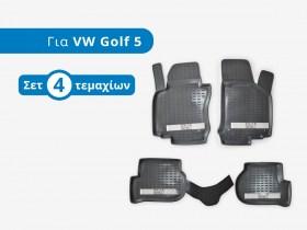 patakia_lastixo_skafaki_set_vw_golf_5_trop_gr__1551783716_770