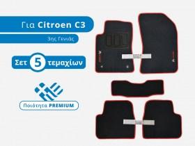 patakia_moketa_premium_citroen_c3_mk3_trop_gr__1552563659_326