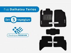 patakia_moketa_premium_daihatsu_terios_j200_f700_trop_gr__1550069097_272