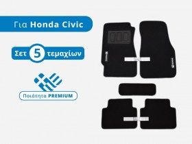 patakia_moketa_premium_honda_civic_mk5_eg_trop_gr__1553610240_264