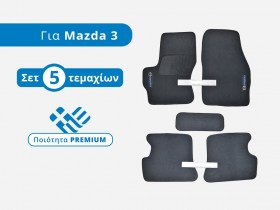 patakia_moketa_premium_mazda_3_trop_gr__1553685407_792