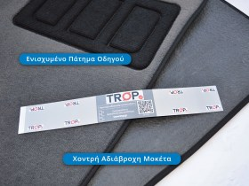 patakia_moketa_premium_mazda_6_mk1_leptomereia02_trop_gr__1552991005_592