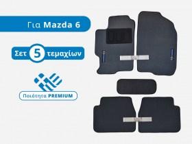 patakia_moketa_premium_mazda_6_mk1_trop_gr__1552991005_387
