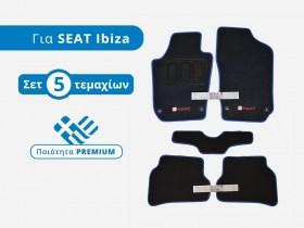patakia_moketa_premium_seat_ibiza_6j_trop_gr__1552993696_867