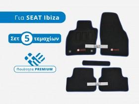 patakia_moketa_premium_seat_ibiza_mk5_2017_plus_trop_gr__1553612317_218