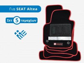 patakia_moketa_premium_set_seat_altea_trop_gr__1541083213_464