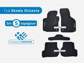 patakia_moketa_premium_skoda_octavia_5_trop_gr__1551794359_961