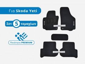 patakia_moketa_premium_skoda_yeti_5l_trop_gr__1553608155_0