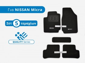 patakia_moketa_quality_set_nissan_micra_k12_k12c_trop_gr__1549633612_744