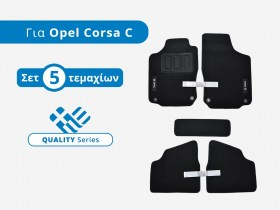 patakia_moketa_quality_set_opel_corsa_c_trop_gr__1551796976_409
