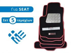 patakia_moketa_seat_leon_1m_1998_2005_trop__1537625436_372
