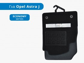 patakia_moketa_set_economy_opel_astra_j_trop_gr__1540989539_152