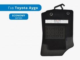 patakia_moketa_set_economy_toyota_aygo_ab40_trop_gr__1542290472_127