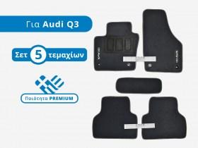 patakia_moketa_set_premium_audi_q3_8u_trop_gr__1548341056_225