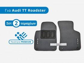 patakia_moketa_set_premium_audi_tt_mk1_8n_roadster_cabrio_trop_gr__1550581356_777