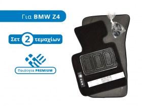 patakia_moketa_set_premium_bmw_z4_trop_gr__1548941622_841