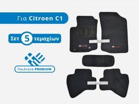 patakia_moketa_set_premium_citroen_c1_mk2_trop_gr__1548341336_193