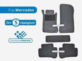 patakia_moketa_set_premium_mercedes_benz_w203_trop_gr__1547107968_144