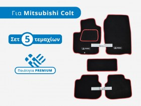 patakia_moketa_set_premium_mitsubishi_colt_trop_gr__1543844113_312