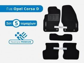 patakia_moketa_set_premium_opel_corsa_d_trop_gr__1548860563_956