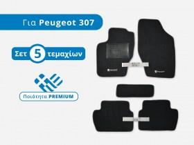 patakia_moketa_set_premium_peugeot_307_plastiko_patima_odigou_trop_gr__1549618236_230
