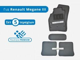 patakia_moketa_set_premium_renault_megane_3_trop_gr__1548341632_530