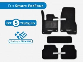 patakia_moketa_set_premium_smart_forfour_w454_trop_gr__1544710597_102