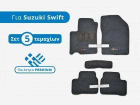 patakia_moketa_set_premium_suzuki_swift_mk3_zc72s_zc82s_zc32s_trop_gr__1548341525_481