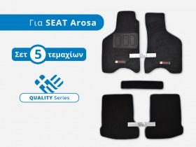 patakia_moketa_set_quality_seat_arosa_6h_trop_gr__1549614327_680
