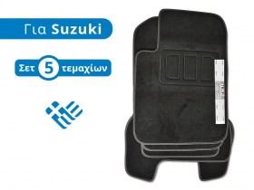 Πατάκια Μοκέτα Σετ για Suzuki Vitara 3ης Γενιάς (2005-2014)