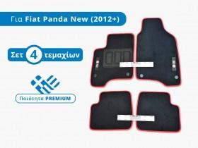 patakia_moketas_premium_fiat_panda_new_2012_set_kokkina_trop_gr__1580290701_670