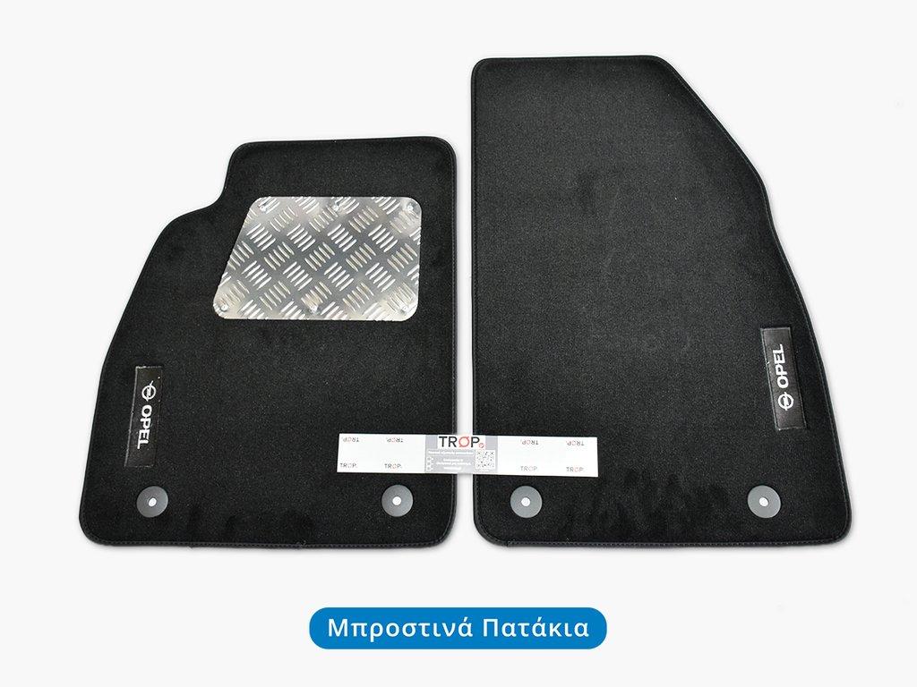 Μπροστινά Πατάκια Μοκέτα για Opel Insignia A με Μεταλλικό Πάτημα – Φωτογραφία από Trop.gr