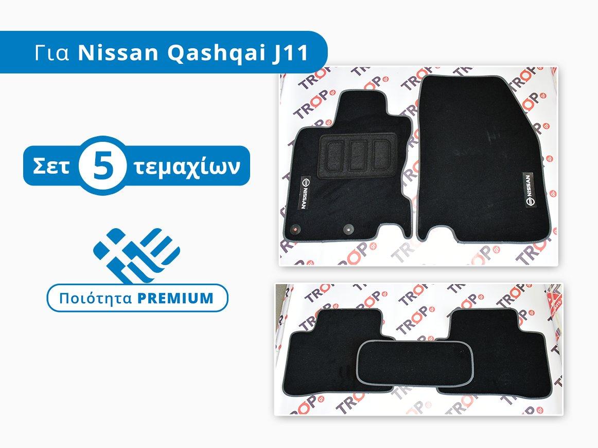 patakia_moketas_premium_nissan_qashqai_j11_set_trop_gr__1582793744_734