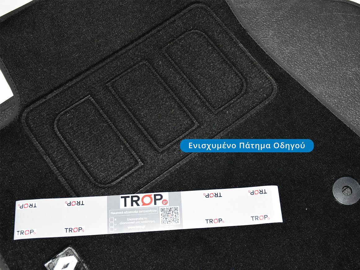 Σετ Πατάκια Αυτοκινήτου Μοκέτα Premium για Renault Clio 4, με ενισχύση για τα πόδια του οδηγού  – Φωτογραφία από Trop.gr