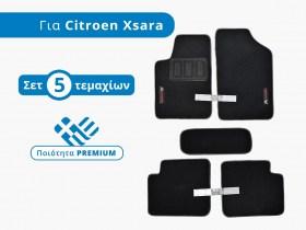 patakia_moketas_premium_set_citroen_xsara_xsara_picasso_trop_gr__1572716361_633