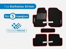 patakia_moketas_premium_set_daihatsu_sirion_mk2_m300_trop_gr__1555680162_330
