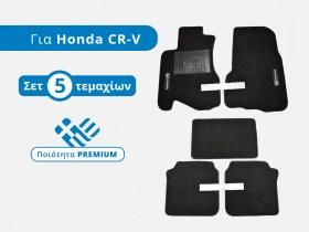 patakia_moketas_premium_set_honda_crv_trop_gr__1554726092_397