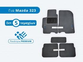 Πατάκια Μοκέτας Premium για Mazda 323, Μοντέλα 1997-2003