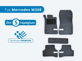 Premium Πατάκια Μοκέτα για Mercedes CLK-Class 1ης Γενιάς (W208/C208, Μοντ: 1997–2003)