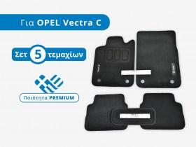 patakia_moketas_premium_set_opel_vectra_c_trop_gr_result__1579511527_867