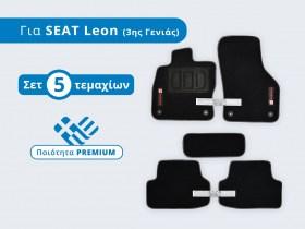 patakia_moketas_premium_set_seat_leon_mk3_trop_gr__1565173514_320