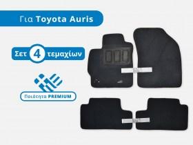 patakia_moketas_premium_toyota_auris_trop_gr__1550836865_673