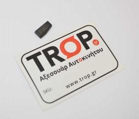 Chip Immobilizer ID40 - Φωτογραφία τραβηγμένη από TROP.gr