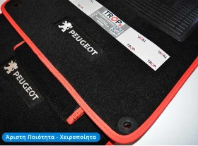 Δυνατότητα επιλογής χρώματος ρελιού - Φωτογραφία τραβηγμένη από TROP.gr