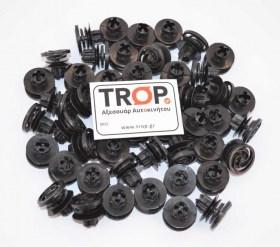 Πλαστικά Κουμπώματα για VW, Κωδ: 3B0868243 - Φωτογραφία τραβηγμένη από TROP.gr